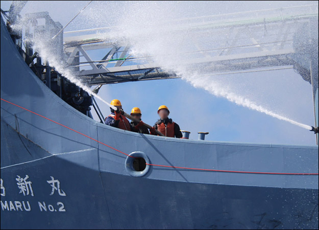 Japanese whaler water guns